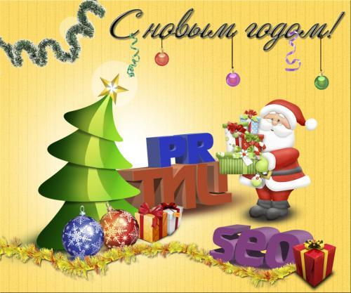 novogodnyaya-kartinka-45.jpg