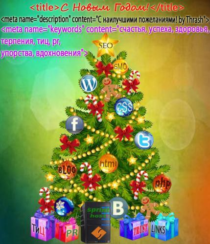 novogodnyaya-kartinka-36.jpg