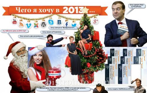 novogodnyaya-kartinka-30.jpg