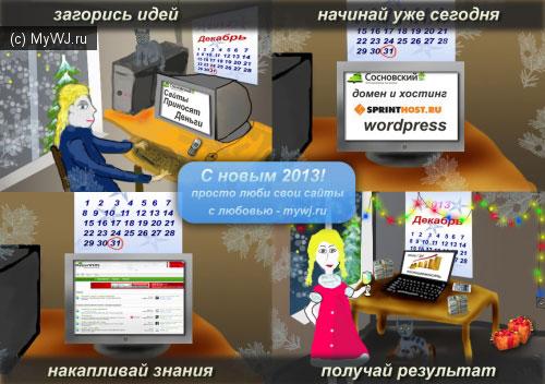 novogodnyaya-kartinka-14.jpg