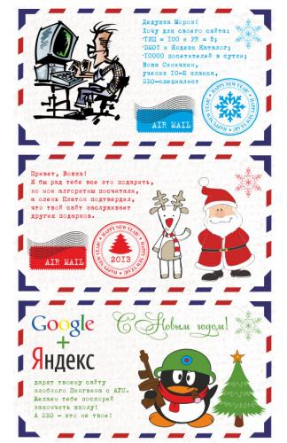 novogodnyaya-kartinka-48.jpg