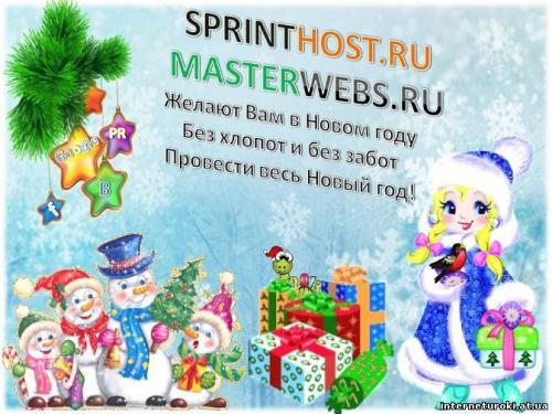 novogodnyaya-kartinka-40.jpg