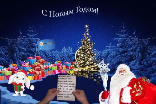 novogodnyaya-kartinka-43.jpg