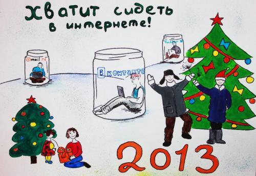 novogodnyaya-kartinka-41.jpg