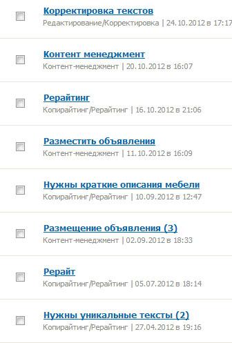 weblancer-3.jpg