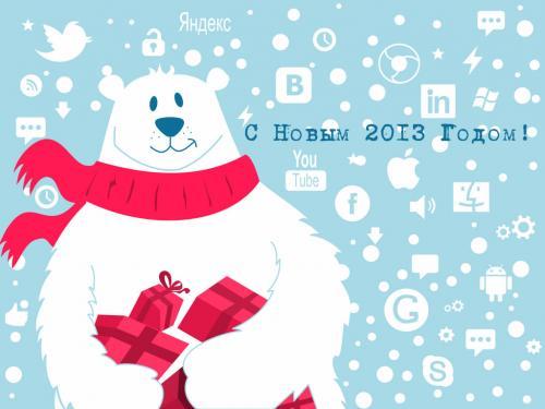 novogodnyaya-kartinka-15.jpg