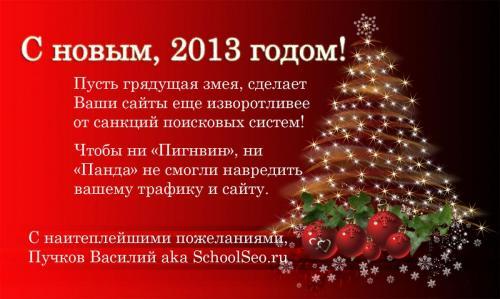 novogodnyaya-kartinka-16.jpg