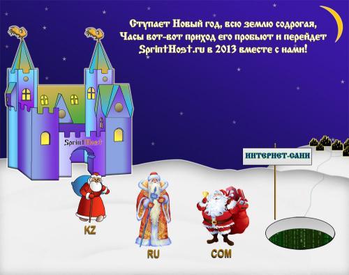 novogodnyaya-kartinka-28.jpg