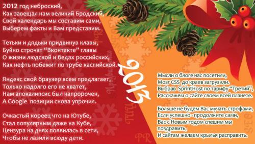 novogodnyaya-kartinka-29.jpg