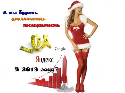 novogodnyaya-kartinka-33.jpg