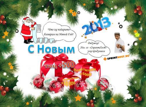 novogodnyya-kartinka-24.jpg