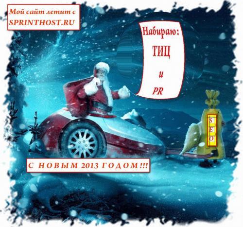 novogodnyaya-kartinka-18.jpg