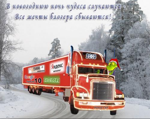 novogodnyaya-kartinka-54.jpg