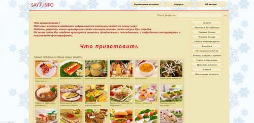 2012-12-16_203134.jpg