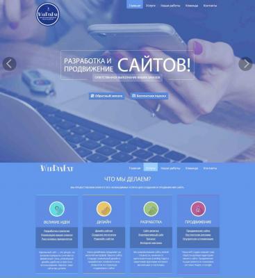 webdevexp-2.jpg