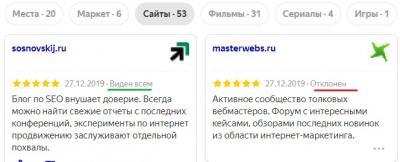 otzyv-forum.jpg
