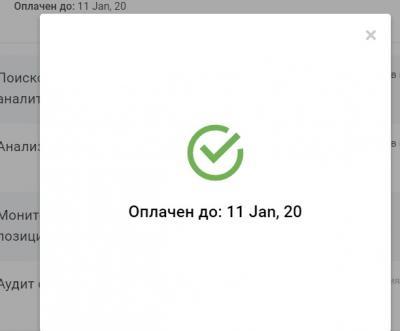 serpstat-code.jpg