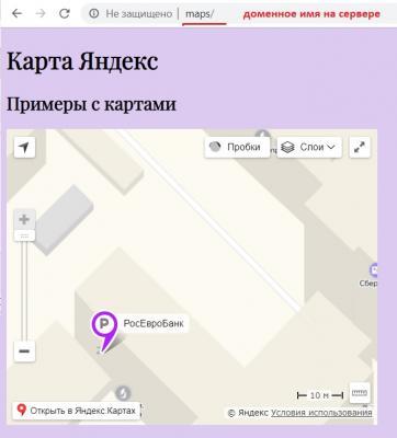 MapsOpenServer.jpg