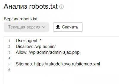 роботс.JPG