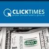 ClickTimes.ru - время зарабатывать на мобильном трафике! - последнее сообщение от CT-Support