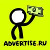Advertise.ru - CPA партнерская сеть. Акция! - последнее сообщение от AdvertiseRu