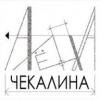 37-й выпуск тицевой экстрасенсорики. 300 за правильную дату - последнее сообщение от belka_che