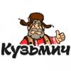 PageKit - Расширение (модуль) генератора почтовых форм Formmaker - последнее сообщение от Кузьмич